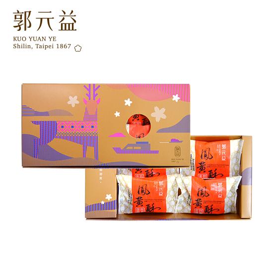 【郭元益】金獎鳳黃酥4入(1件2盒)<br>台湾金賞 卵黄入りパイナップルケーキ