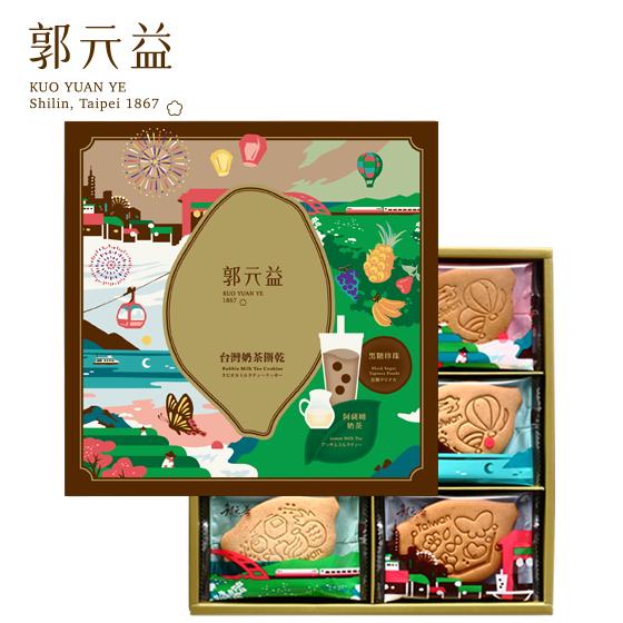 【郭元益】台灣奶茶餅乾(24片/盒)<br>タピオカティークッキー
