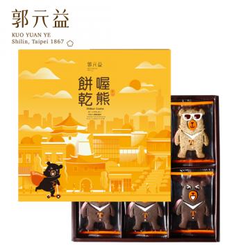 【郭元益】喔熊OhBear 餅乾(24片/盒)<br> オーベア  クッキー