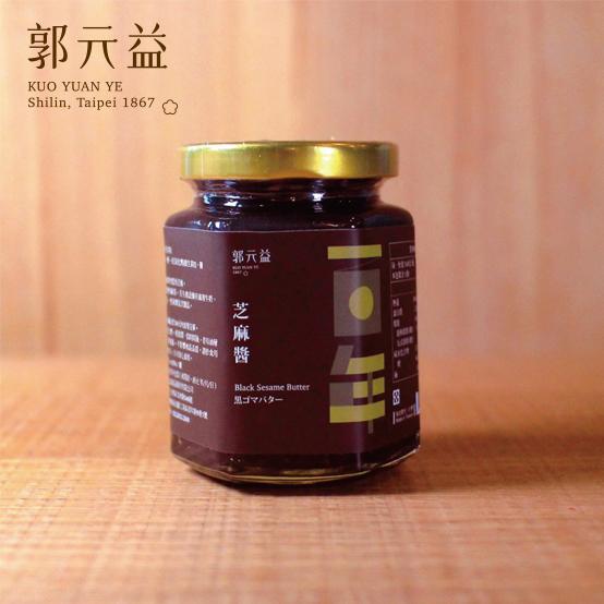 【郭元益】芝麻醬<br>黒ゴマバター(限台灣)