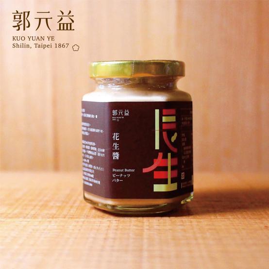 【郭元益】花生醬<br>ピーナッツバター(限台灣)