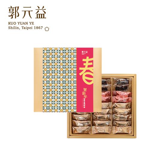 春節【郭元益】傳家手工年糖禮盒-綜合年糖(限台灣)