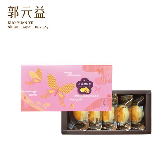 春節【郭元益】芝麻肉鬆酥5入(限台灣)