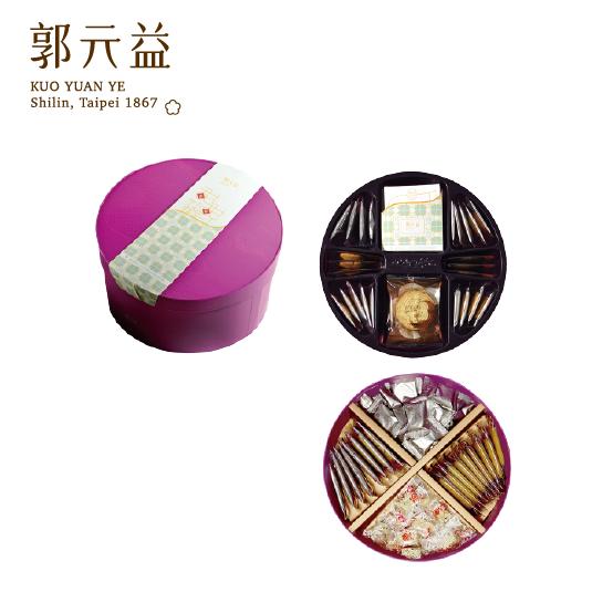 春節【郭元益】小誓圓-甜甜籤(限台灣)