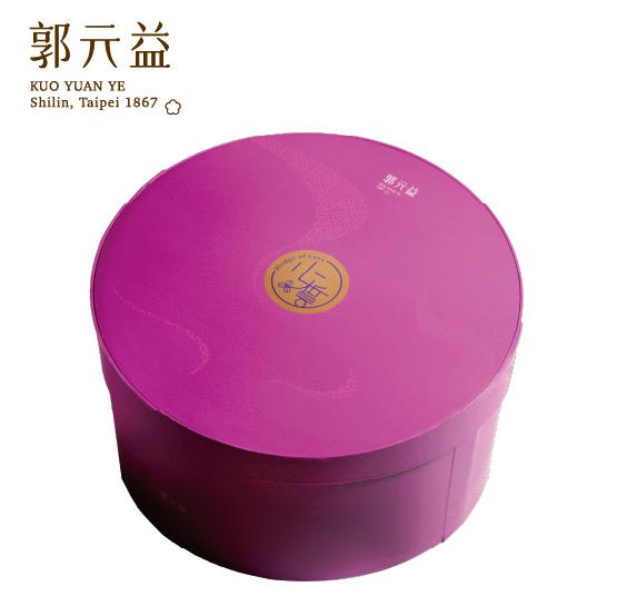 喜餅【郭元益】小誓圓-豔紫系列