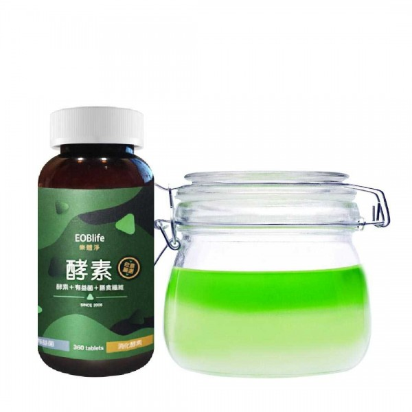 63折 ❤ 新版酵素360錠【成分再升級】+琪綠仙子精油浴鹽