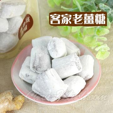 客家黑糖薑糖(230公克/包)