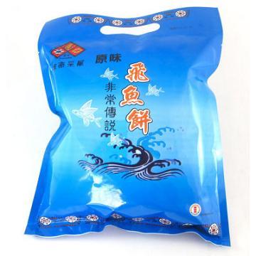 【蘭嶼特產】飛魚餅(原味/辣味)─台東地區農會