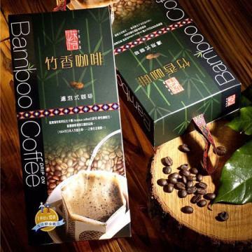 台東竹香咖啡(掛耳式/咖啡豆)─山豬園咖啡農場