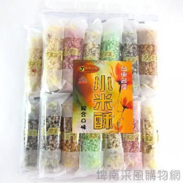 《台東紅寶石》有機乾燥洛神花(75g)【台東地區農會】