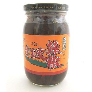 剝皮辣椒(全素)單罐/禮盒裝