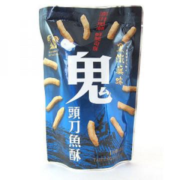 鬼頭刀魚酥(原味/辣味)【黑潮旗跡】
