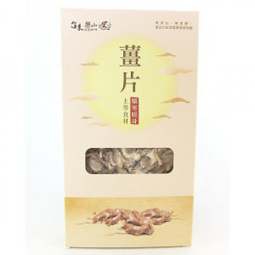 薑片120g【樂山咖啡】