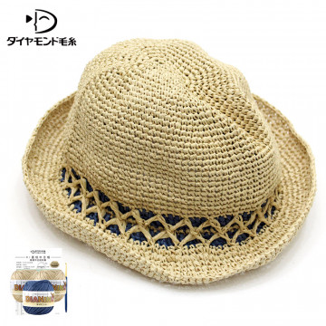 夏紗DIY材料包-NI菱格牛仔帽 (教學費$500)