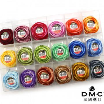 法國進口DMC8號繡線-段染色系組合(送收納盒)
