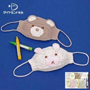 夏紗DIY材料包-小熊&兔子造型口罩