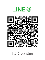 LINE BARCODE