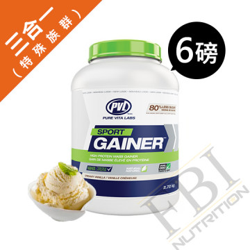 PVL SPORT GAINER 加拿大 高熱量乳清 6磅