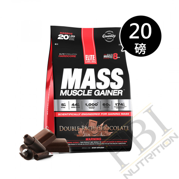 Elite Labs USA MASS MUSCLE GAINER 20lb