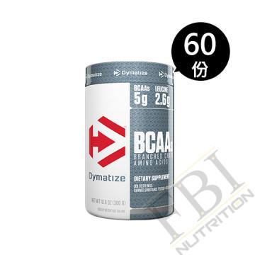 Dymatize BCAA Complex 狄馬泰斯 支鏈胺基酸 300 公克