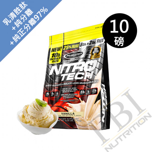 MuscleTech 鉑金版Nitro Tech100%【↓熱量】乳清蛋白 10磅