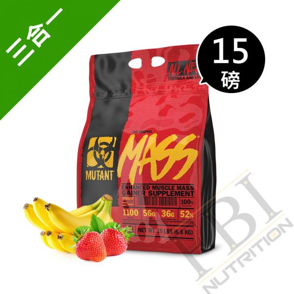 Mutant Mass 加拿大 惡魔專利熱量10項全能乳清蛋白 15磅