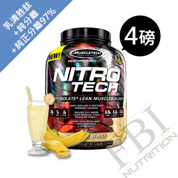 MuscleTech 肌肉科技 Nitro-Tech 功能性【↓熱量】乳清蛋白 4磅
