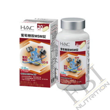 HAC-葡萄糖胺MSM錠