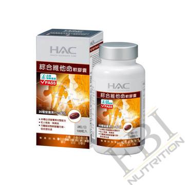 HAC 綜合維他命軟膠囊