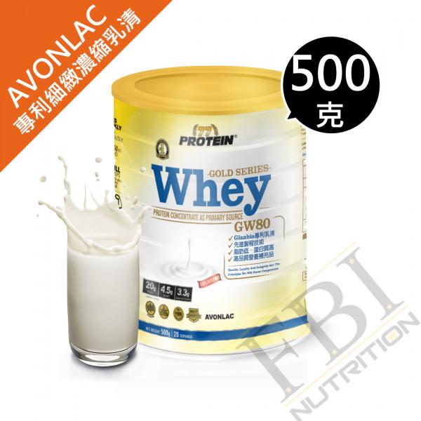 77 Protein 乳清蛋白飲品