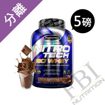Muscletech Nitro Tech  Iso Whey 分離至尊乳清蛋白-5lb