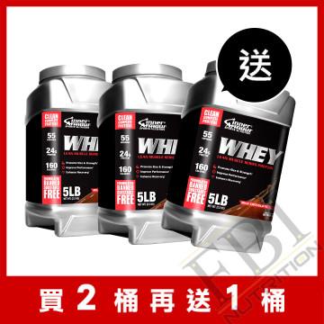 [買2桶送1桶5磅] Inner Armour Lean Whey 鎧甲 美國鋼鐵戰士低熱量乳清 5磅