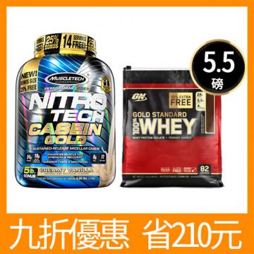 [熱銷ON黃金組合] 5.5磅雙倍巧克力+MuscleTech肌肉科技酪蛋白5.02磅