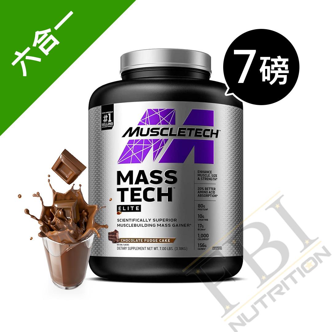 MuscleTech  Series MASS 肌肉科技健身【↑熱量】乳清蛋白 7磅