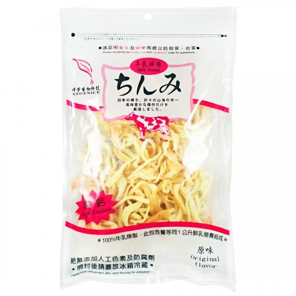 祥榮美味田高鈣奶素乳酪燒 (75g) <奶素無五辛無酒>