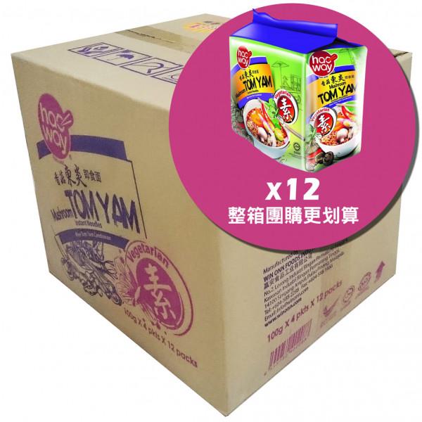 尚津宮島橄欖菜(180g) <純素無五辛無酒>
