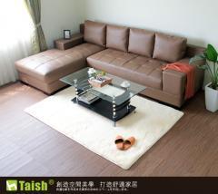 TAISH-New君悅時尚L型獨立筒皮沙發(2色)