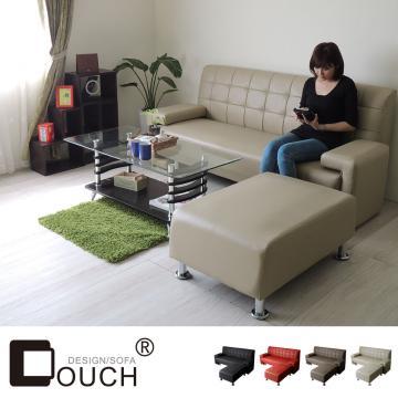 COUCH-日式簡約款皮沙發(4色)