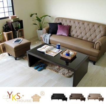 【YKS】小法式L型獨立筒皮沙發(3色)