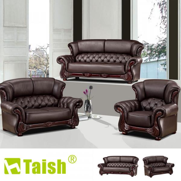 TAISH-豪華法式2+3人座獨立筒皮沙發