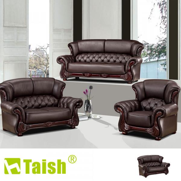 TAISH-豪華法式二人座獨立筒半牛皮沙發