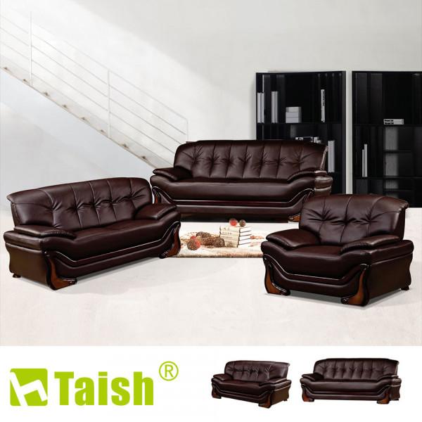 TAISH-皇鼎2+3人座獨立筒半牛皮沙發
