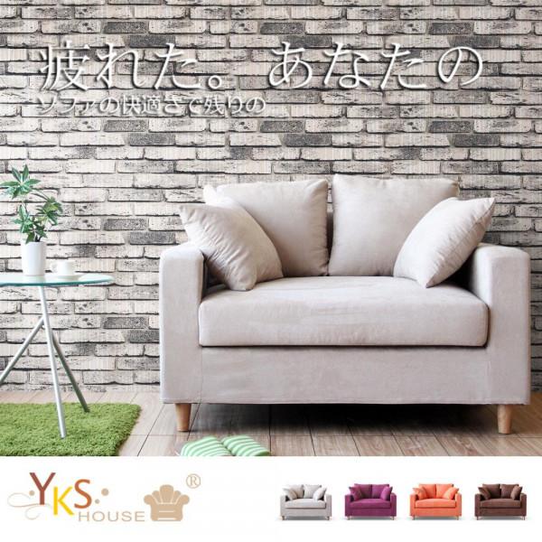 【YKS】新日式良品雙人座獨立筒布沙發(4色)
