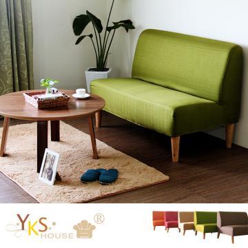 【YKS】果漾雙人座布沙發(5色)