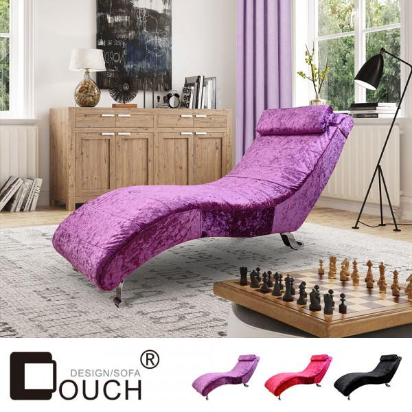 售價已折!COUCH-鑽石絨S型舒適躺椅(三色可選)