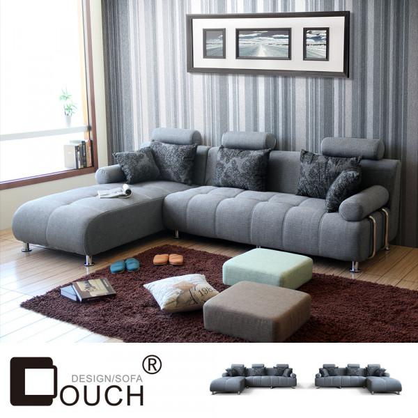 COUCH-諾亞L型獨立筒布沙發組(左右型)