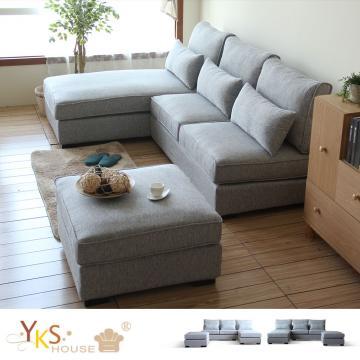 售價已折!YKS-有樂町L型獨立筒布沙發組(2色)