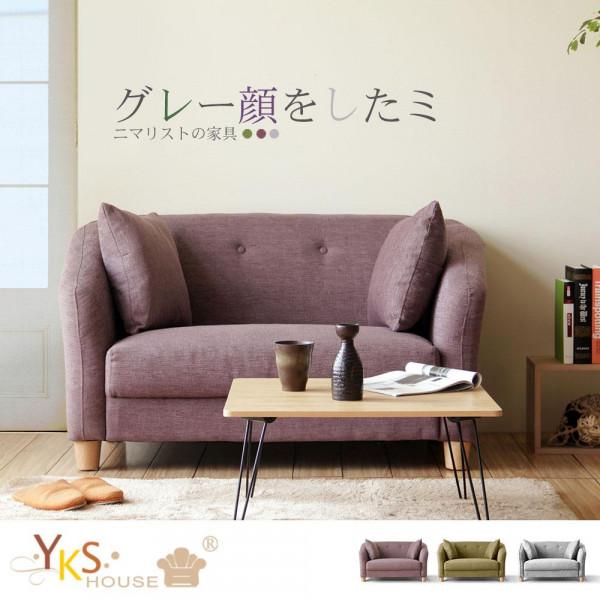 【YKS】元町雙人座布沙發-獨立筒版(3色)