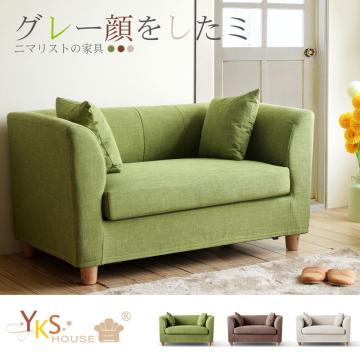 YKS-山口雙人座布沙發-獨立筒版(3色)