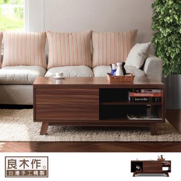 良木作-北歐馬克4尺茶几桌-wd061